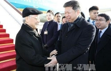 party leader arrives in beijing beginning official visit to china