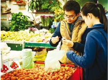 fruit and vegetables are export highlights