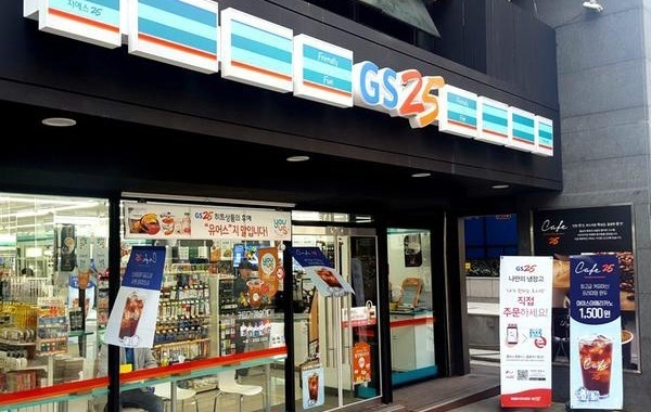korean convenience store chain to open first branch in vietnam