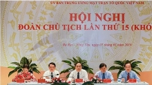 vietnamese fatherland front prepares for 2019 congress