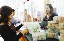vietnam banks to slam doors on home based business owners