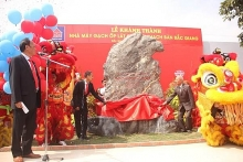 thach ban granite factory begins operation in bac giang province
