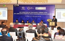 apec working groups discuss cooperation orientations in 2017