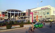 aeon to spend 200 mln for 2nd mall in its hanoi expansion plan