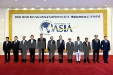 boao forum focuses on globalization free trade