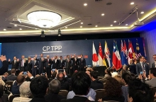 cptpp facilitates vietnams international integration at a new level minister