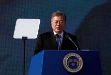 south koreas president to visit vietnam amid strong business ties