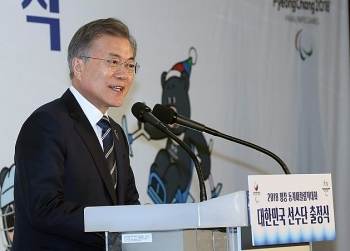 rok president to meet u23 vietnam team