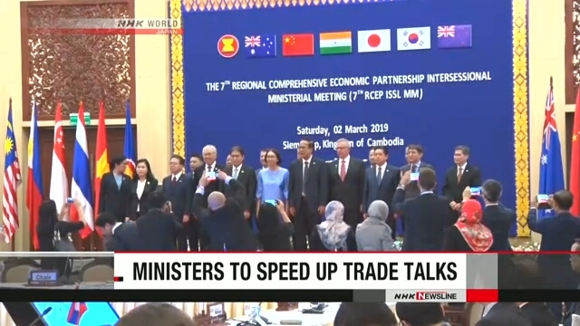 rcep ministerial meeting opens in cambodia