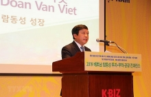 lam dong trade investment tourism opportunities introduced in rok
