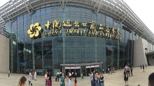 chinas largest trade fair opens