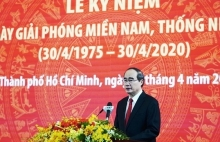 national reunification day marked in hcm city