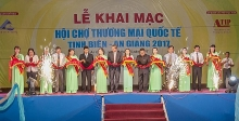 international border trade fair kicks off in an giang