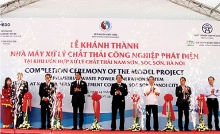 countrys first industrial waste power plant inaugurated