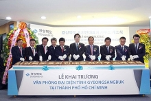 ho chi minh city and koreas gyeongsangbuk foster cooperation