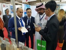 vietnam returns to intl fair of algiers in 2018