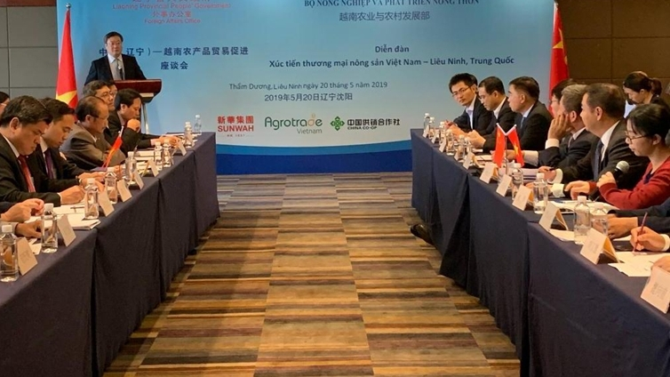 vietnam promotes agricultural products in china