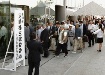 toyota to cut managers summer bonus due to high rd costs