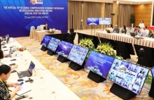 ministers of rcep member countries begin videoconference