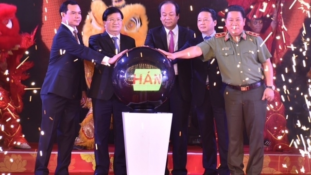 thanh thang cement plant inaugurates 2nd production line