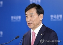 rok central bank maintains key rate at 125 percent