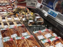 vietnams tra fish among top quality items at japan aeon supermarkets