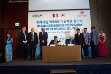 wisium jeil feed sign a partnership agreement for the 4th time