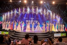 miss vietnams northern final round to be held in nghe an