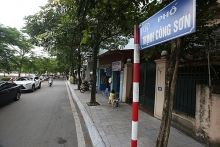 hanoi to turn trinh cong son street into walking zone