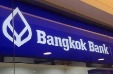 bangkok bank wants higher lending limit in vietnam