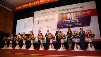 international exhibition on support industry opens
