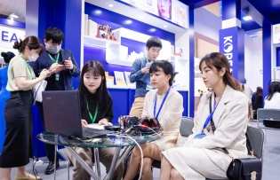 businesses from vietnam and incheon rok to have virtual meeting next month
