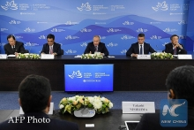 4th eastern economic forum opens in russias vladivostok