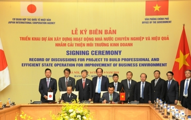 government office and jica sign mou on improving business environment