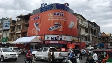 footwear maker bitis opens outlet in cambodia