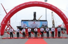 long an international ports phase 1 inaugurated
