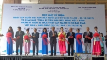 vietnam rok friendship week begins in ho chi minh city