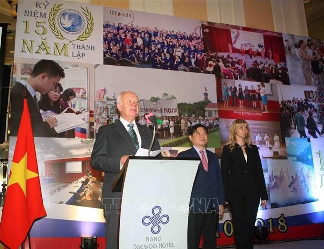 15 years of russian science culture center marked
