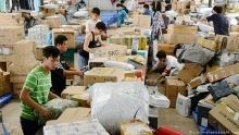 chinas gdp growth slows to lowest rate in years