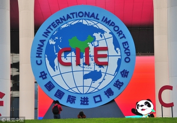 import expo set to bolster global growth
