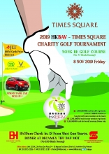 times square charity golf tournament 2019 to tee off next month