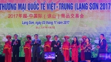 vietnam china trade fair opened in lang son