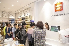 japans miniso brand to expand outlets in vietnam