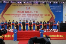 deals worth us 258 million signed at vietnam china trade fair