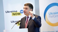 ukraine pm upbeat on imf loan prospects