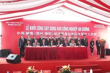 new industrial zone relaunches in hai phong city