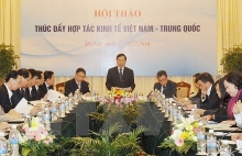 workshop aims to fuel viet nam china economic co operation