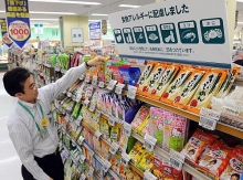 japan inflation ticks up but far from target