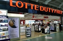 lotte to open second duty free shop in cam ranh airport
