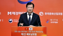 vietnam encourages rok investors in hi tech areas